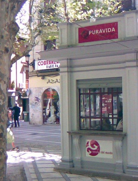PUNTO DE INFORMACION CULTURAL